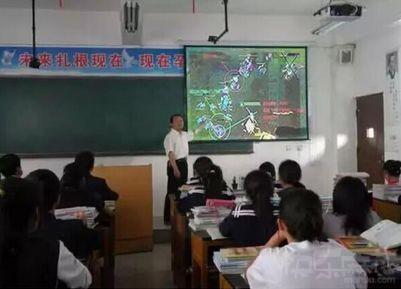 老师这样好吗