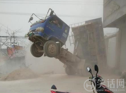 这司机到底干了什么