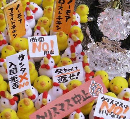 抗议取消圣诞节的小鸡